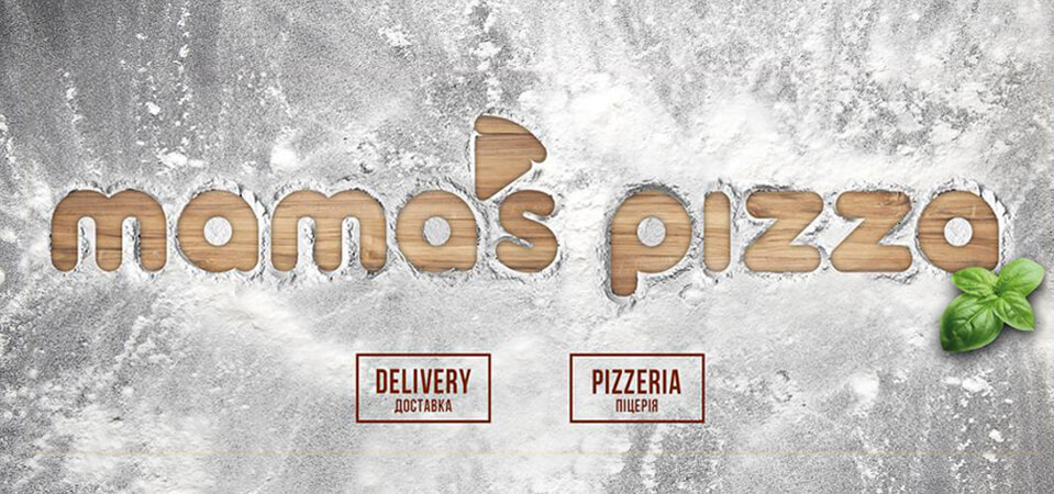 mamos-pizza project
